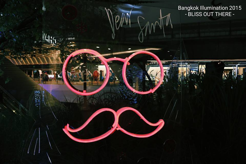 blissoutthere - bangkok illumination 2015 (20)