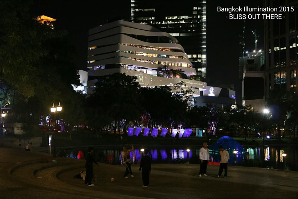 blissoutthere - bangkok illumination 2015 (38)
