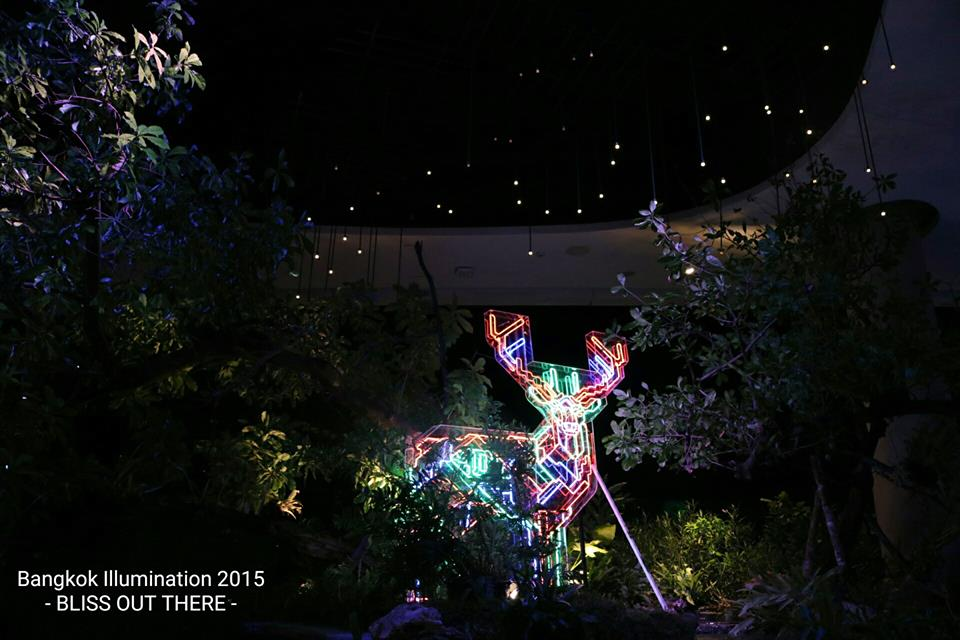 blissoutthere - bangkok illumination 2015 (48)