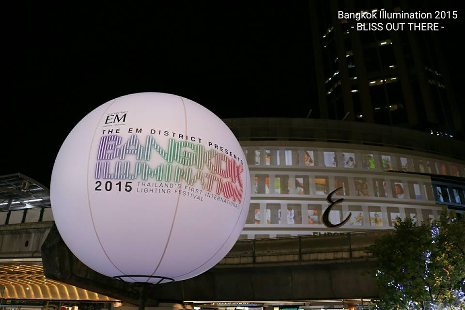 blissoutthere - bangkok illumination 2015 (5)
