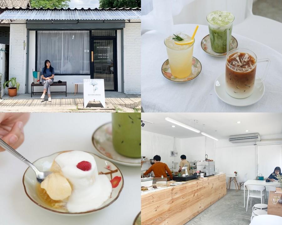 collage Daydreaming Espresso Bar