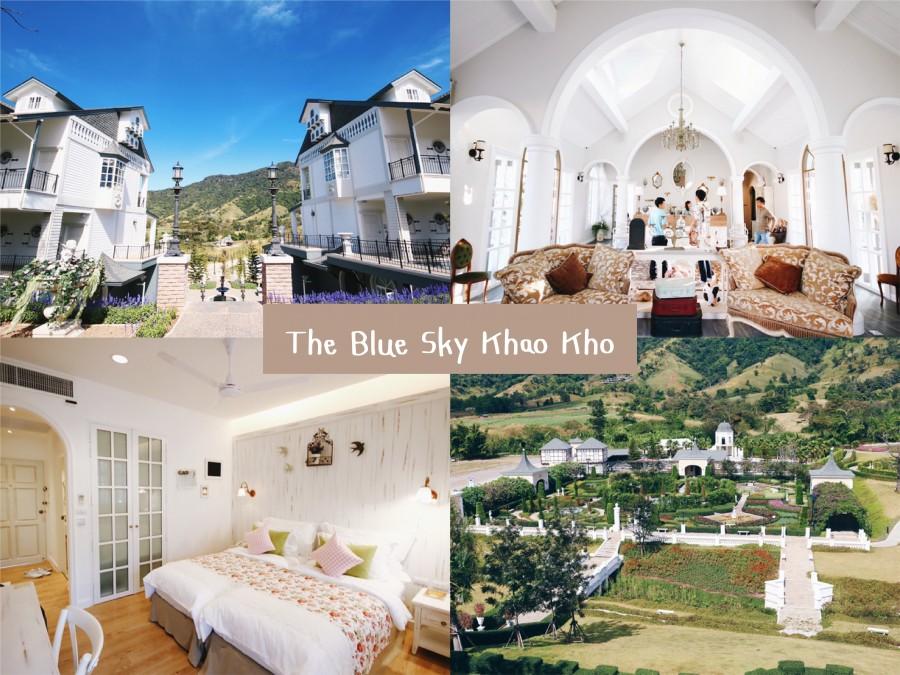 26 The Blue Sky Khao Kho เพชรบูรณ์-01
