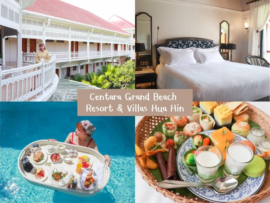 29 Centara Grand Beach Resort _ Villas Hua Hin ประจบคีรีขันธ์-01