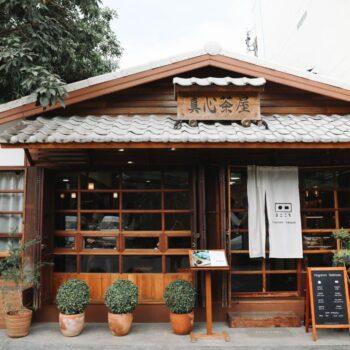 เที่ยว ' เชียงใหม่ ' ให้เหมือนไป ' ญี่ปุ่น ' – รวม 10 สถานที่สไตล์ญี่ปุ่นในเชียงใหม่